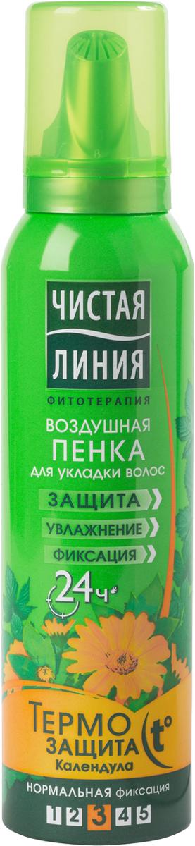 Чистая Линия Пенка для укладки волос Термозащита 150 мл1106462021Идеальная фиксация .Без склеивания и липкости.Без утяжеления . Термозащита. Здоровые волосы . Защищает волосы по всей длине.Увлажняет и питает. Содержит природный УФ-фильтр