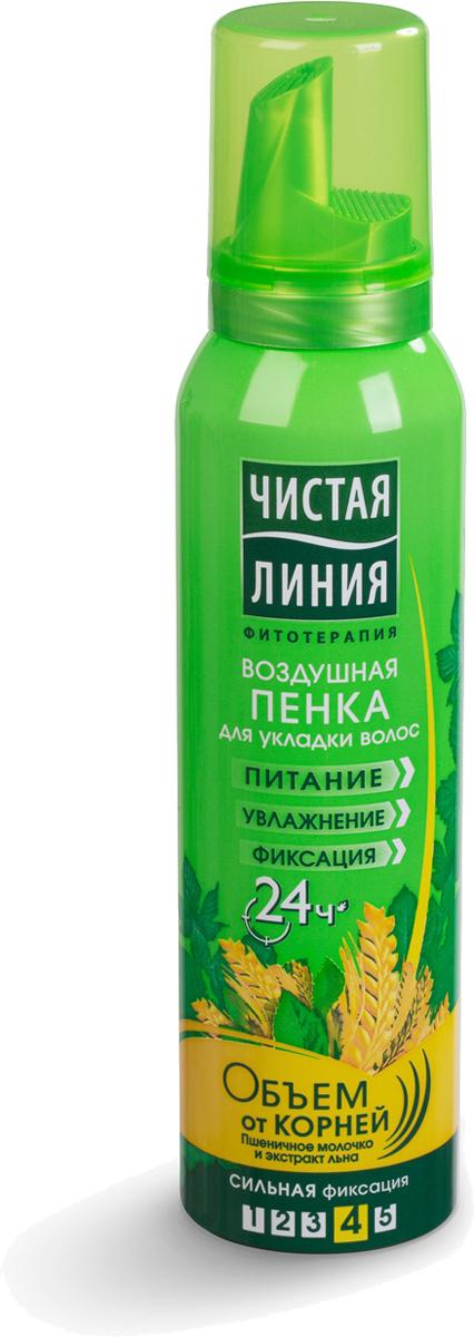 Чистая Линия Пенка для укладки волос Объем от корней 150 мл Чистая Линия