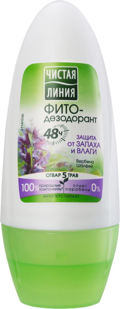 Чистая Линия Антиперспирант ролл Защита от запаха и влаги 50 мл