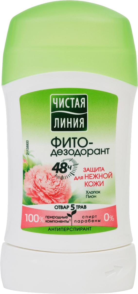 Чистая Линия дезодорант антиперспирант Защита для нежной кожи, 40 мл дезодорант антиперспирант чистая линия защита для нежной кожи 50 мл цветочный 67258344