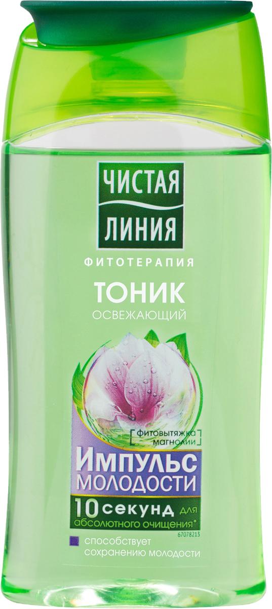 Чистая Линия Импульс молодости Тоник для лица Освежающий 150 мл6707821210 секунд для абсолютного очищения. Способствует сохранению молодости.