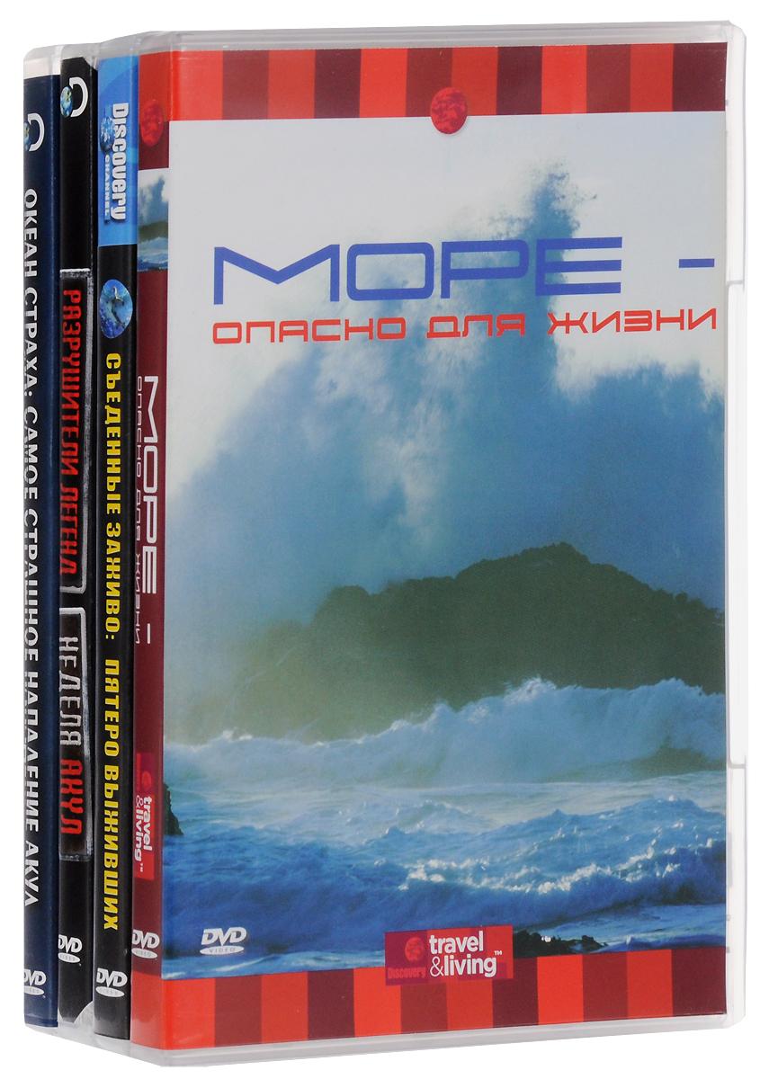 4в1 Discovery: Океан страха (4 DVD) discovery настоящие люди х 4 dvd