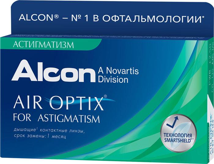 Аlcon контактные линзы Air Optix for Astigmatism 3pk /BC 8.7/DIA14.5/PWR -3.50/CYL -0.75/AXIS 170100011357