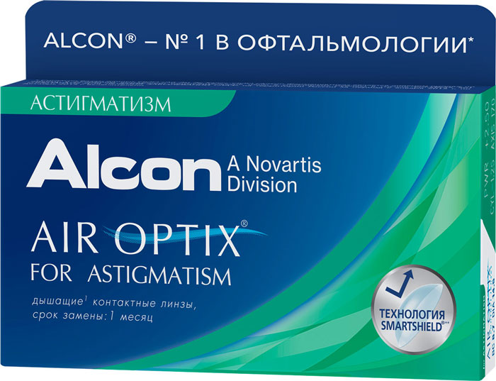 Аlcon контактные линзы Air Optix for Astigmatism 3pk /BC 8.7/DIA14.5/PWR -4.00/CYL -1.25/AXIS 180100049463with Hydraclear