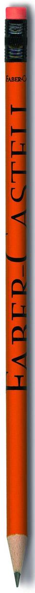 Faber-Castell Карандаш чернографитный Style с ластиком цвет оранжевый112700_оранжевыйЧернографитовый карандаш Style с ластиком. Круглая форма - яркие цвета корпуса - твердость HB - легкое затачивание - специальная технология вклеивания (SV) предотвращает поломку грифеля