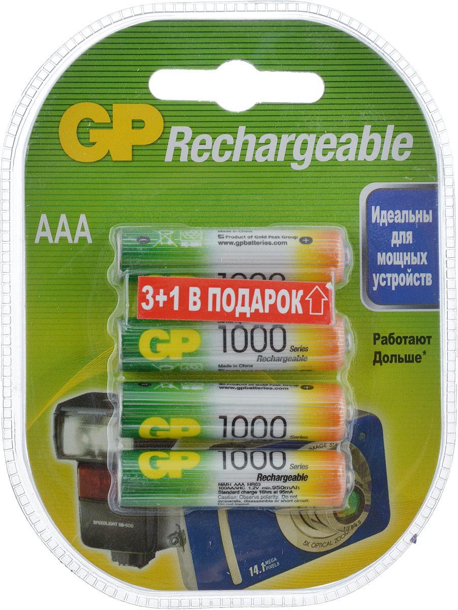 Набор аккумуляторов GP Batteries, NiMh, 1000 mAh, тип ААА, 4 шт набор аккумуляторов duracell recharge aaa nimh 750 mah 2 шт