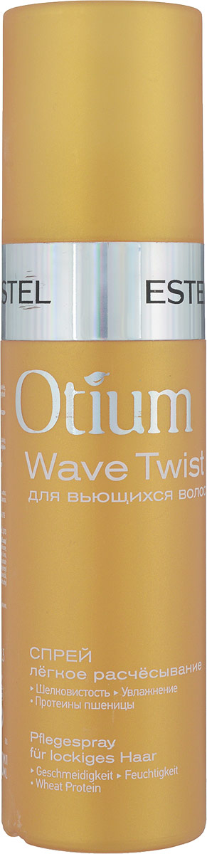 Estel Otium Twist Спрей-вуаль для блеска и легкого расчесывания волос 200 млOTM.3Estel Otium Twist Спрей - вуаль для блеска и лёгкого расчёсывания волос. Мгновенно распутывает волосы, создаёт защитную вуаль от негативных внешних воздействий. Благодаря комплексу Twist Shine & Untаngle с протеинами пшеницы облегчает расчёсывание вьющихся волос, не утяжеляя локоны и наполняя их ослепительным блеском
