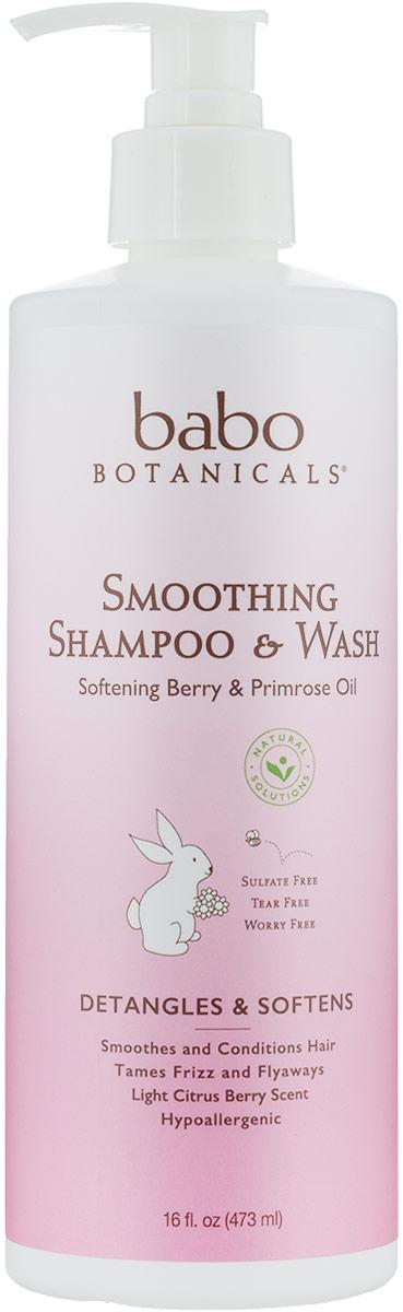 Babo Botanicals Шампунь Ягоды и примула, 480 млBabo22Разглаживающий шампунь даже для самых непослушных волос