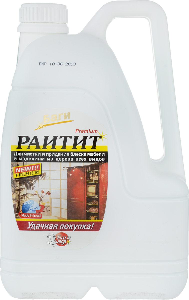 Средство для чистки изделий из дерева Bagi Раитит, 3 л