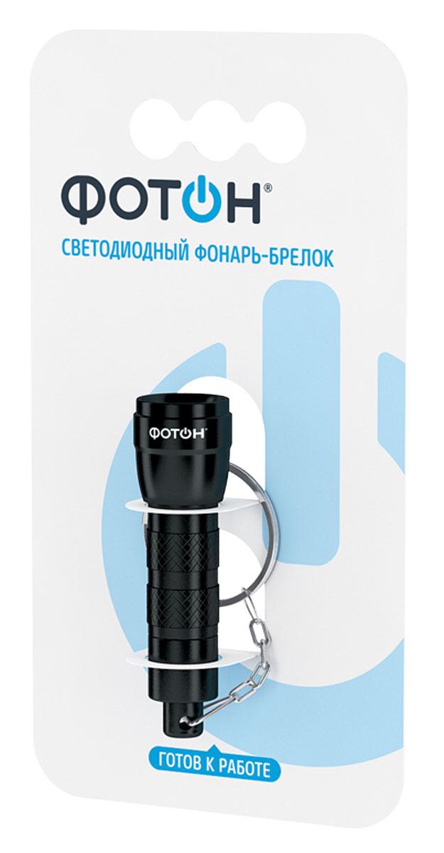 Фонарь-брелок Фотон, цвет: черный. K-2522569Фонарь Фотон - это не только практичное устройство, но и стильный аксессуар для ключей. Фонарь-брелок оснащен светодиодным источником света и имеет практичный алюминиевый корпус. Компактное устройство имеет невысокую цену и выручит вас в различных ситуациях, когда требуется дополнительный источник света. Фонарь питается от 4 батареек LR41 (входят в комплект). Для ношения на ключах предусмотрено специальное кольцо.