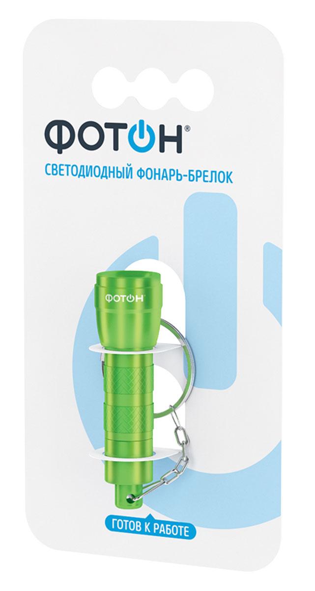 Фонарь-брелок Фотон, цвет: зеленый. K-2522569Фонарь Фотон - это не только практичное устройство, но и стильный аксессуар для ключей. Фонарь-брелок оснащен светодиодным источником света и имеет практичный алюминиевый корпус. Компактное устройство имеет невысокую цену и выручит вас в различных ситуациях, когда требуется дополнительный источник света. Фонарь питается от 4 батареек LR41 (входят в комплект). Для ношения на ключах предусмотрено специальное кольцо.