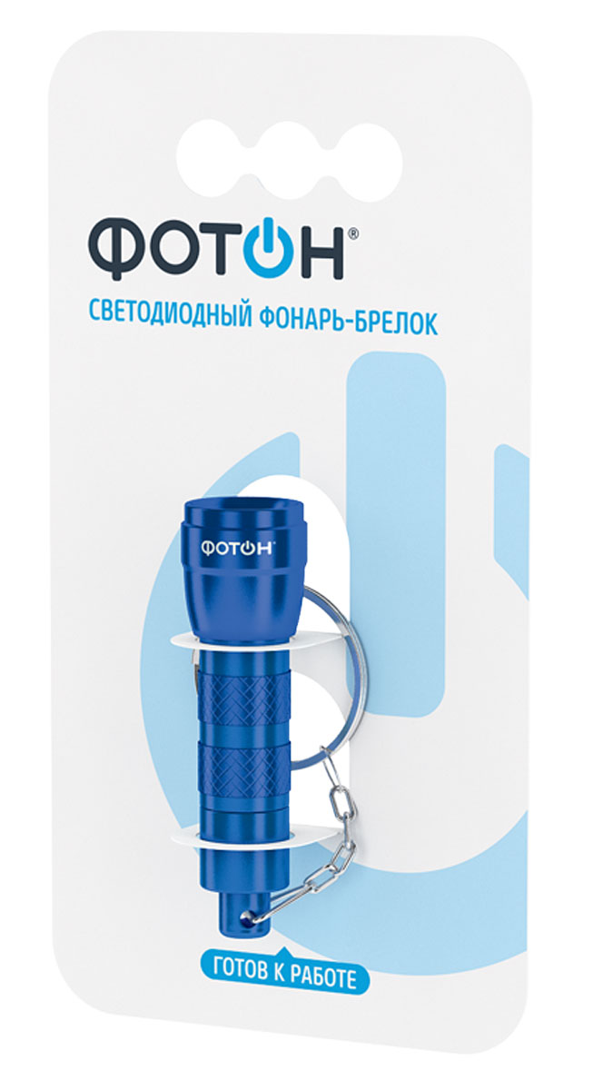 Фонарь-брелок Фотон, цвет: синий. K-2522569Фонарь Фотон - это не только практичное устройство, но и стильный аксессуар для ключей. Фонарь-брелок оснащен светодиодным источником света и имеет практичный алюминиевый корпус. Компактное устройство имеет невысокую цену и выручит вас в различных ситуациях, когда требуется дополнительный источник света. Фонарь питается от 4 батареек LR41 (входят в комплект). Для ношения на ключах предусмотрено специальное кольцо.