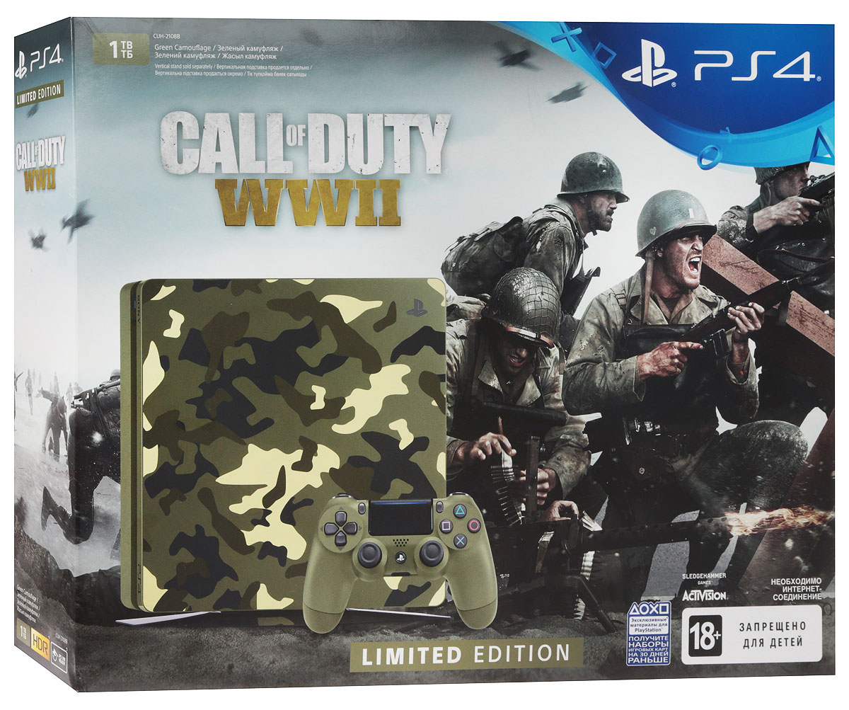 Игровая приставка Sony PlayStation 4 Slim (1TB), Black + Call of Duty: WWII игровая приставка sony playstation 4 1tb call of duty ww ii