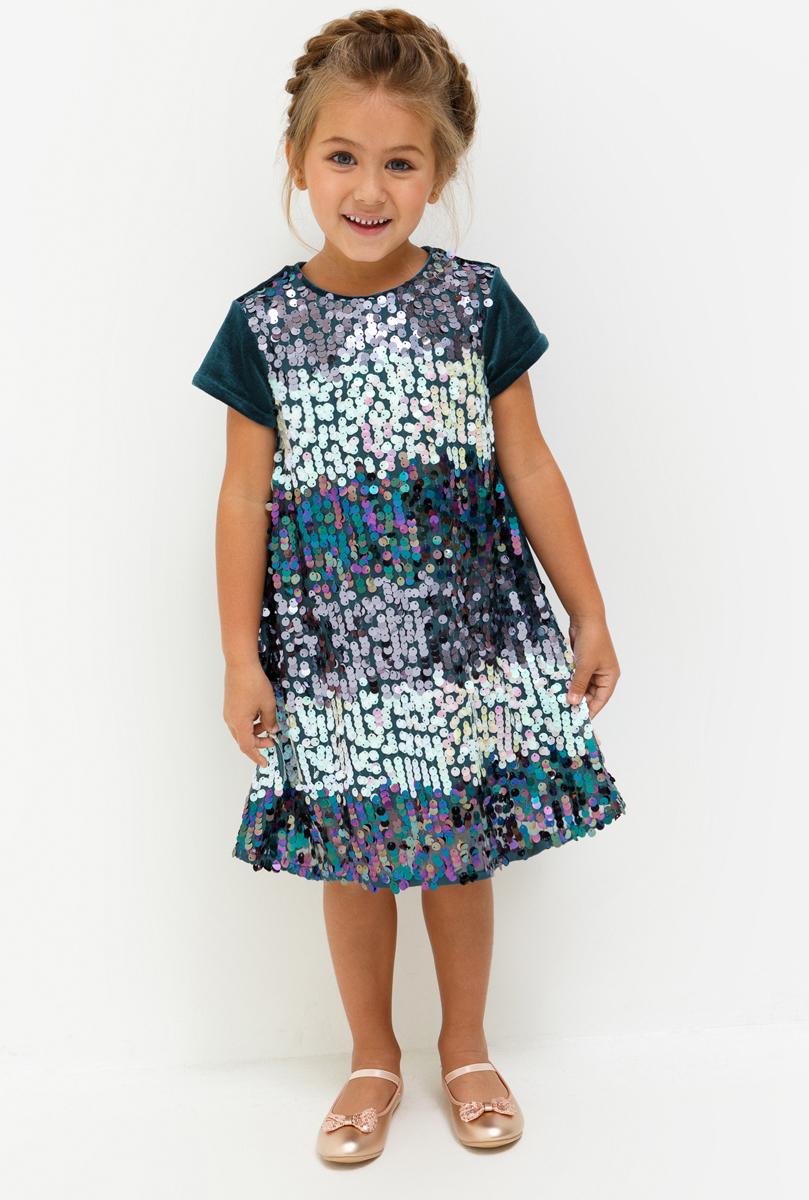 Платье для девочки Acoola Merci, цвет: мультиколор. 20220200219_4400. Размер 12820220200219_4400