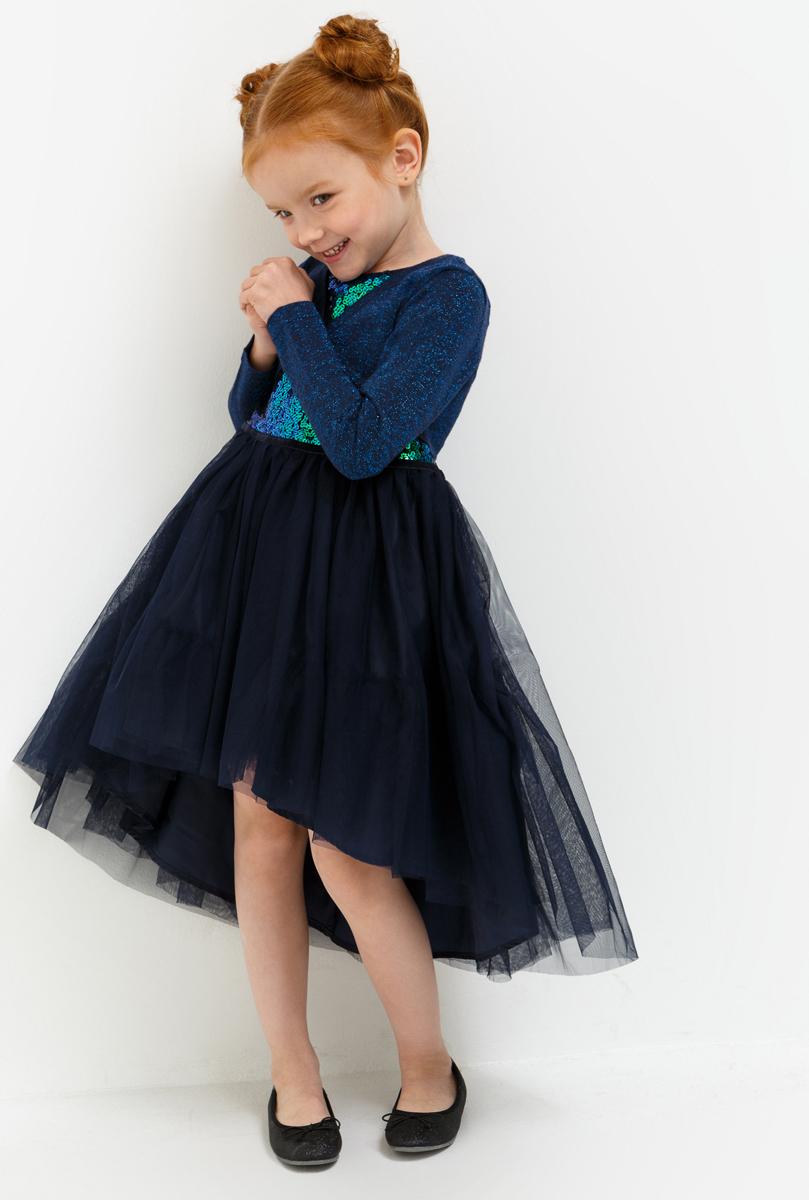 Платье для девочки Acoola Serena, цвет: мультиколор. 20220200211_8000. Размер 11620220200211_8000