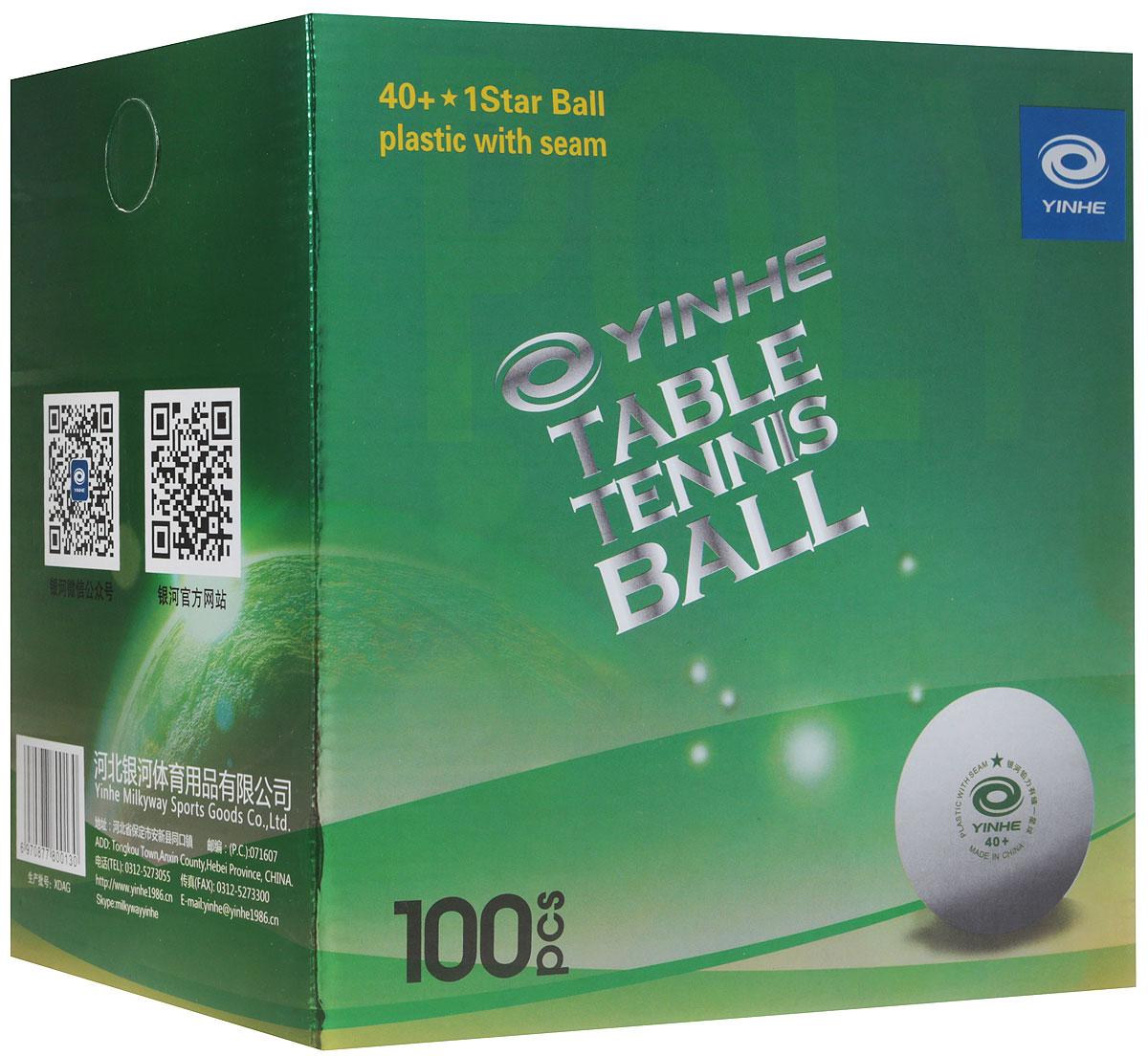 Шарики для пинг-понга Yinhe Training AB 40+, цвет: белый, 100 шт9995-GМячи пластиковые ABS YINHE 40+ 1* Training 100 шт. в кор.Уровень подготовки: для прогрессирующих