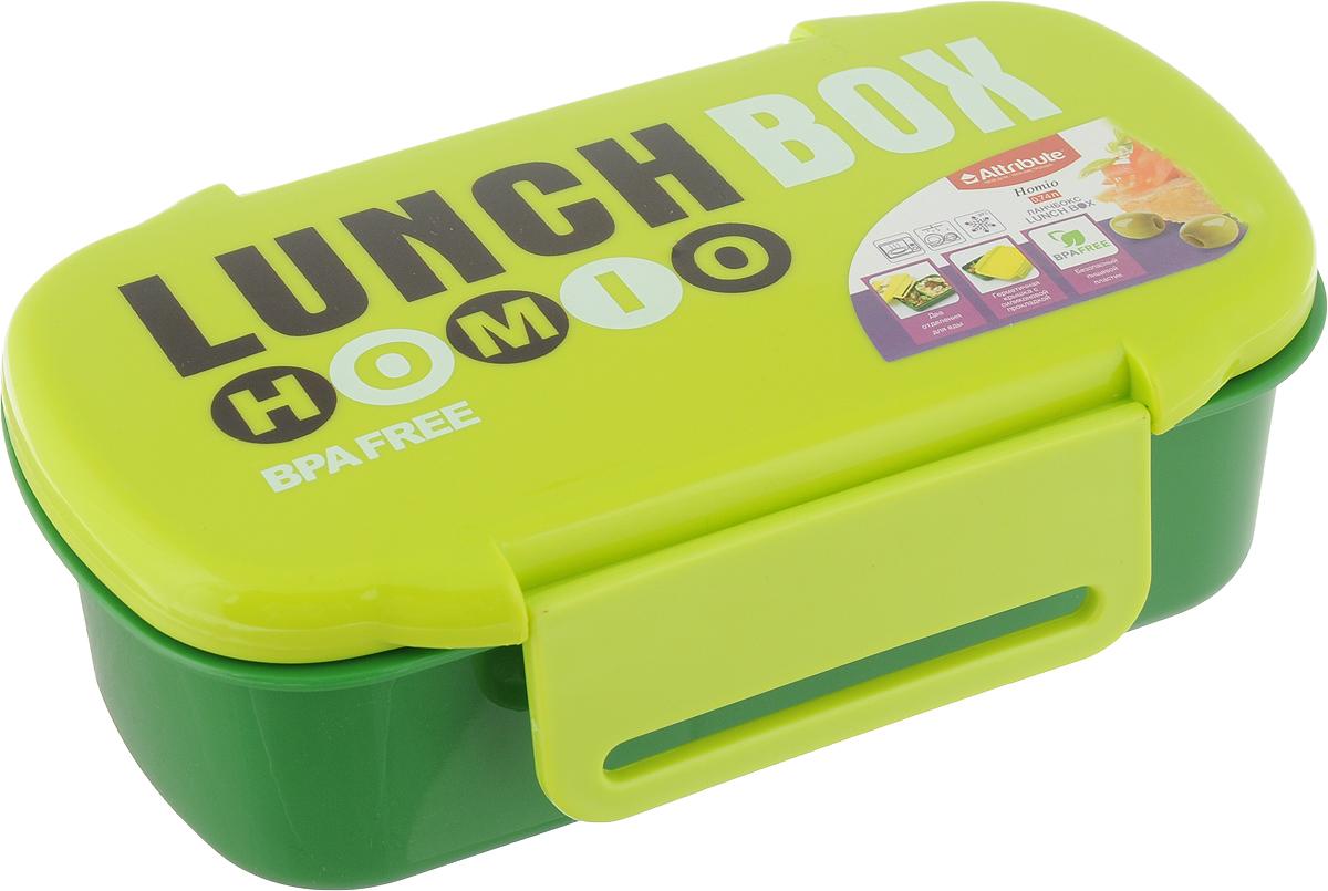 Ланч-бокс Attribute Homio, цвет: зеленый, салатовый, 740 млGR1856КЛЛанч-бокс Attribute Homio изготовлен из безопасного пищевого пластика. Изделие имеет два отделения для еды. Герметичная крышка с силиконовой прокладкой плотно закрывается на 2 защелки и долго сохраняет продукты свежими. Такой ланч-бокс будет очень полезен в поездках, для работы, учебы.Изделие можно использовать в микроволновой печи, в холодильнике при температуре до -20°С. Можно мыть в посудомоечной машине.