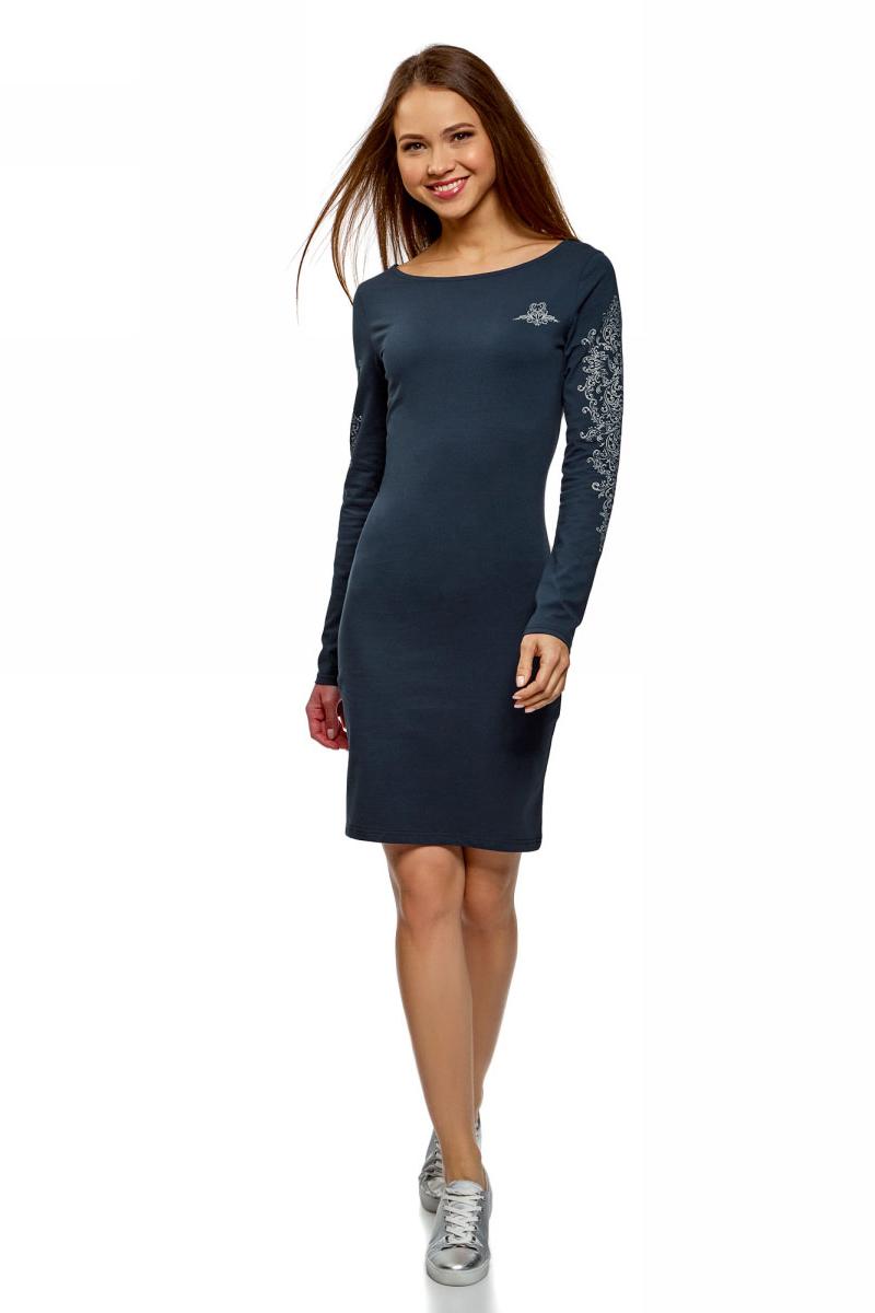 Платье oodji Ultra, цвет: темно-синий. 14001183-3/46148/7991P. Размер XXS (40) болеро oodji ultra цвет темно синий 14607001 1 24438 7900n размер xxs 40