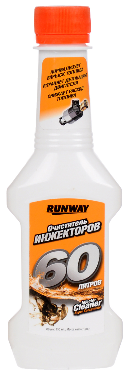 Очиститель инжекторов Runway 2X, 150 мл очиститель обивки салона runway 200 мл