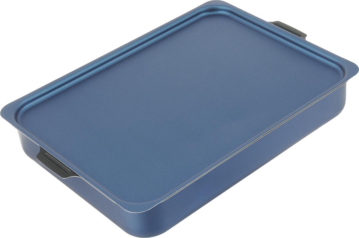 Противень Калитва  Сатин  с крышкой, с антипригарным покрытием, цвет: синий, 27 х 35 см - Посуда для приготовления
