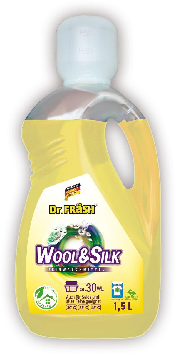 Гель для стирки,Dr.Frash Wool&Silk, деликатных тканей, 1,5 л202103Гель для стирки Dr.Frash Wool&Silk с натуральными протеинами шелка и кератина, которые бережно ухаживают за изделиями из шерсти, пуха и шелка. Благодаря протеинам шелка, при стирке сохраняется естественная упругость шерстяных волокон, а кератин проникает в структуру волокон и восстанавливает их изнутри.Особенности: Обеспечивает деликатный уход за высококачественными тканями из всехвидов шерсти.- Содержит систему анти-пиллинг, предотвращающую образование катышков на одежде- В состав входят протеины шелка и кератин. - Не требует добавления кондиционера. - Хорошо растворяется в воде и начинает действовать с первых секунд стирки - Прекрасно выполаскивается и не оказывает вредного влияния на кожу - Не содержит хлор и другие агрессивные вещества - Подходит для всех типов стиральных машин и ручной стирки - Действует уже при температуре воды 30°С - Рассчитано на 30-35 стирок. - Предотвращает образование накипи в нагревательном элементе стиральной машины.- Объем: 1,5 литра= 3000 ml обычного жидкого средства для стирки
