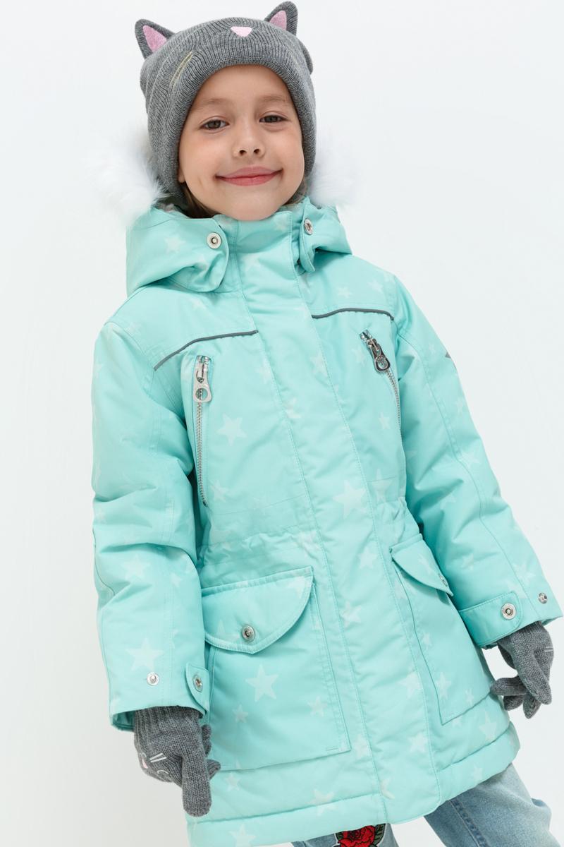 Куртка для девочки Acoola Libra, цвет: светло-бирюзовый. 20220130111_9300. Размер 9820220130111_9300Куртка для девочки Acoola станет ярким дополнением к детскому гардеробу. Куртка изготовлена из полиэстера. Куртка с капюшоном и воротником-стойкой застегивается на молнию и имеет внешнюю ветрозащитную планку. На рукавах предусмотрены трикотажные манжеты, препятствующие проникновению холодного воздуха. На рукавах предусмотрены небольшие хлястики на кнопках. Спереди имеются два прорезных кармашка на молнии и два накладных кармана с клапанами на кнопках.