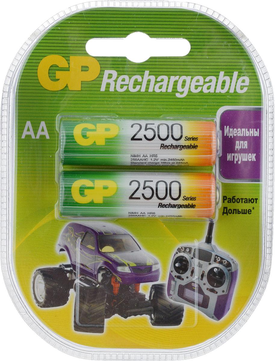 Набор аккумуляторов  GP Batteries , NiMh, 2500 mAh, тип АА, 2 шт - Батарейки и аккумуляторы