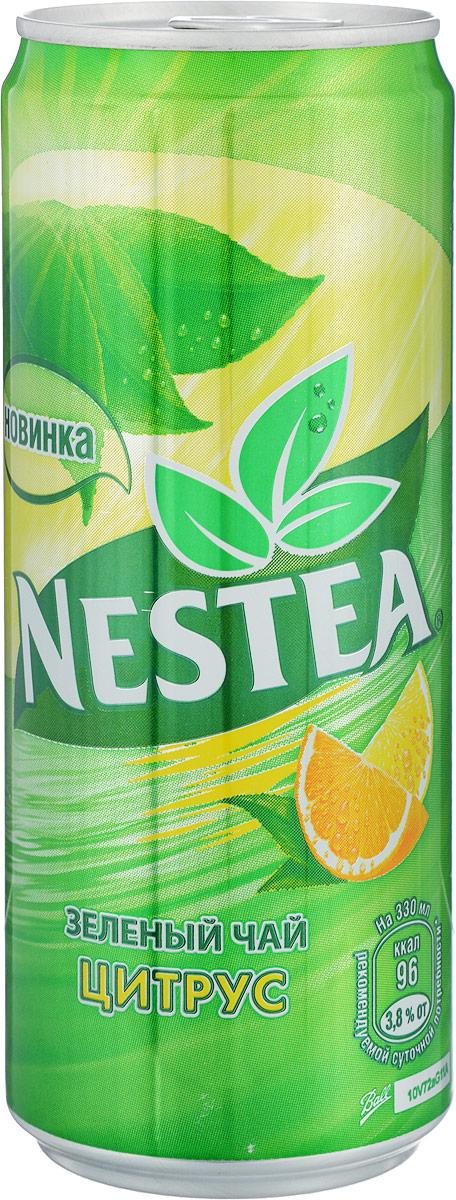 Nestea Цитрус зеленый чай, 0,33 л1519001Освежающий чай Nestea или айс-ти (от английского ice-tea ледяной чай) - это напиток без консервантов, приготовленный из лучших сортов чая с добавлением фруктовых и ягодных соков. Обладает натуральным вкусом с уникальным сочетанием чая и свежих фруктов. Полное отсутствие консервантов, ароматизаторов, идентичных натуральным.Уважаемые клиенты! Обращаем ваше внимание на то, что упаковка может иметь несколько видов дизайна. Поставка осуществляется в зависимости от наличия на складе.