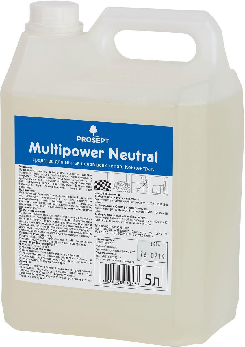 Концентрат для мытья полов Prosept Multipower Neutral, с антистатическим эффектом, 5 л158-5Нейтральное моющее низкопенное средство. Удаляет основные виды загрязнений со всех типов напольных покрытий - линолеума, ламината, керамических, из натурального и искусственного камня (мрамор, гранит, терраццо), полимерных, синтетических (ПВХ, винил), каучуковых, деревянных, бетонных, наливных. Для мытья ручным и механизированным способом.