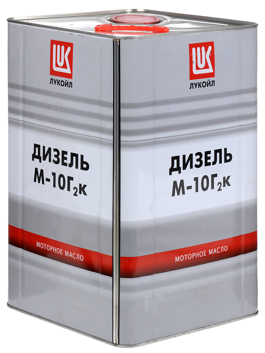 Моторное масло ЛУКОЙЛ ДИЗЕЛЬ М-10Г2к, 18 л193663ЛУКОЙЛ ДИЗЕЛЬ М-8Г2к и М-10Г2к – улучшенные сезонные минеральные моторные масла, разработанные соответственно для зимней и летней эксплуатации автотракторных дизелей без наддува или с невысоким наддувом.ЛУКОЙЛ ДИЗЕЛЬ М-8Г2к и М-10Г2к отличаются от линейки ЛУКОЙЛ ДИЗЕЛЬ М-8Г2 и М-10Г2 более эффективной композицией присадок, что обеспечивает увеличенные интервалы смены масла.Соответствует требованиям: API CC ОАО Автодизель (ЯМЗ) ЛУКОЙЛ ДИЗЕЛЬ М-8Г2к и М-10Г2к предназначены для смазывания высокофорсированных автотракторных дизелей без наддува или с невысоким наддувом. Масла успешно применяются в двигателях автомобилей КАМАЗ, ЗИЛ, автобусах Икарус и других.ЛУКОЙЛ ДИЗЕЛЬ М-10Г2к также можно применять для смазывания высокооборотных стационарных дизелей и дизель-генераторов. - Высокая термоокислительная стабильность. - Отличная защита от коррозии. - Обеспечение чистоты деталей двигателя в процессе эксплуатации. - Предотвращают образование высокотемпературных отложений на рабочих поверхностях деталей двигателя. - Высокая антиокислительная стабильность. - Снижение износа деталей. - Возможность увеличения интервала замены по сравнению с моторными маслами М8Г2 и М10 Г2 и маслами, соответствующими API CC.Товар сертифицирован.