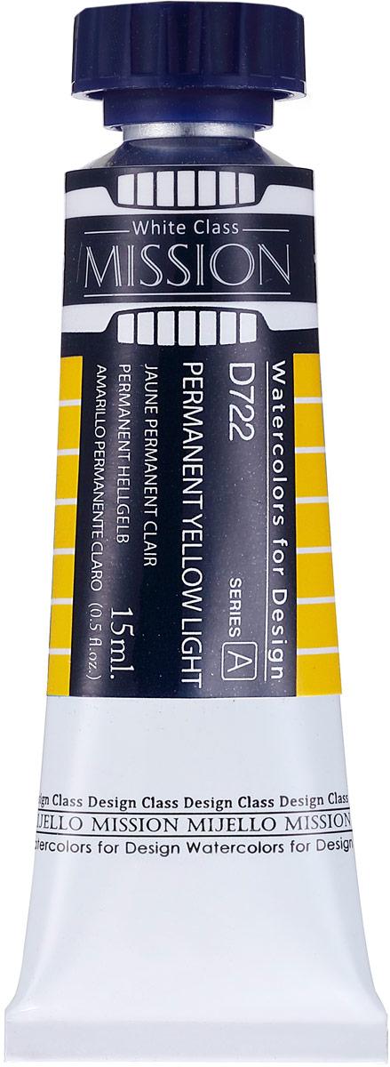 Mijello Акварель Mission White цвет D722 желтый светлый перманентный 15 мл -  Краски