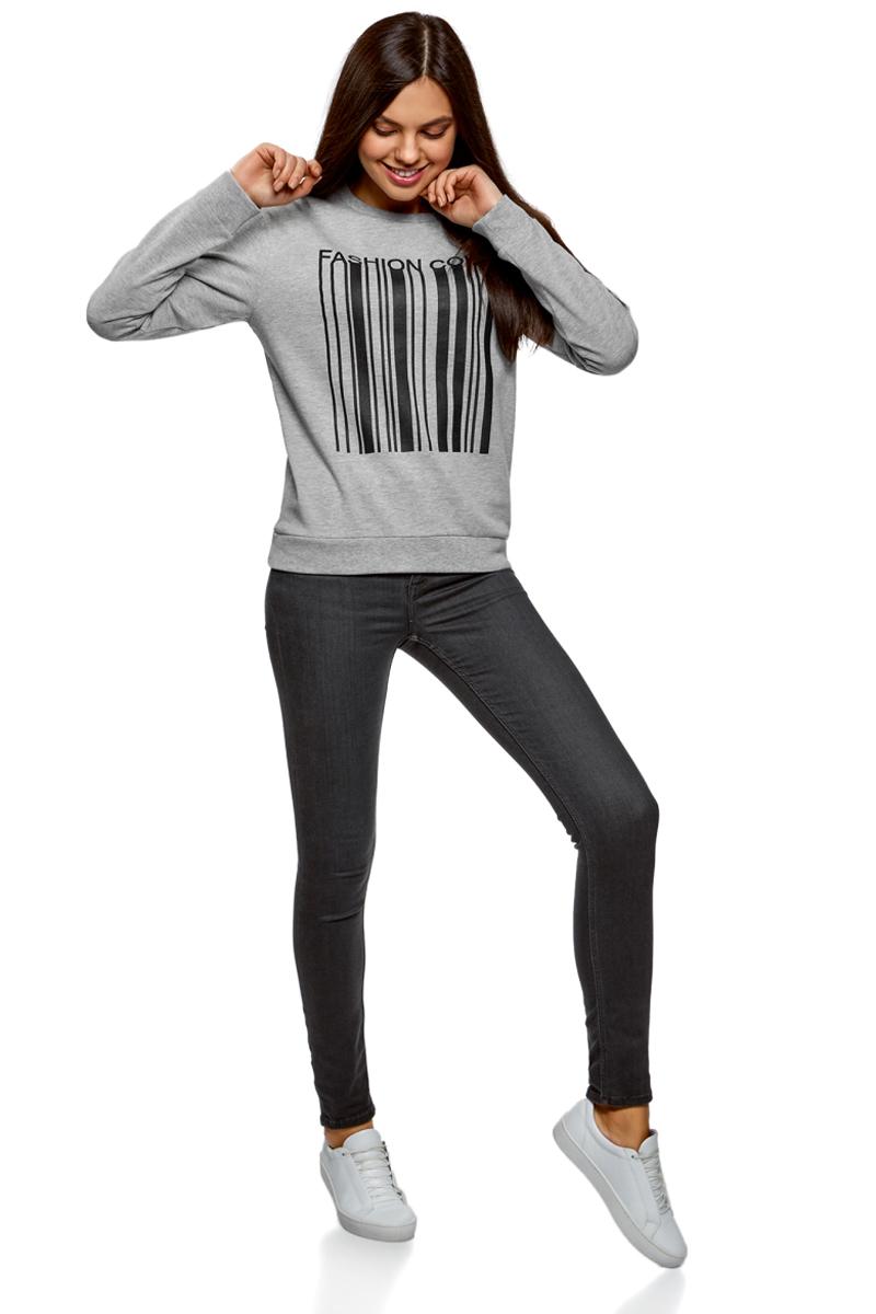 Свитшот женский oodji Ultra, цвет: серый. 14808015-21/47914/2329Z. Размер M (46)14808015-21/47914/2329ZЖенский свитшот от oodji выполнен из натурального хлопкового трикотажа. Модель с длинными рукавами и круглым вырезом горловины спереди оформлена принтом. Манжеты рукавов и низ изделия дополнены трикотажными резинками.