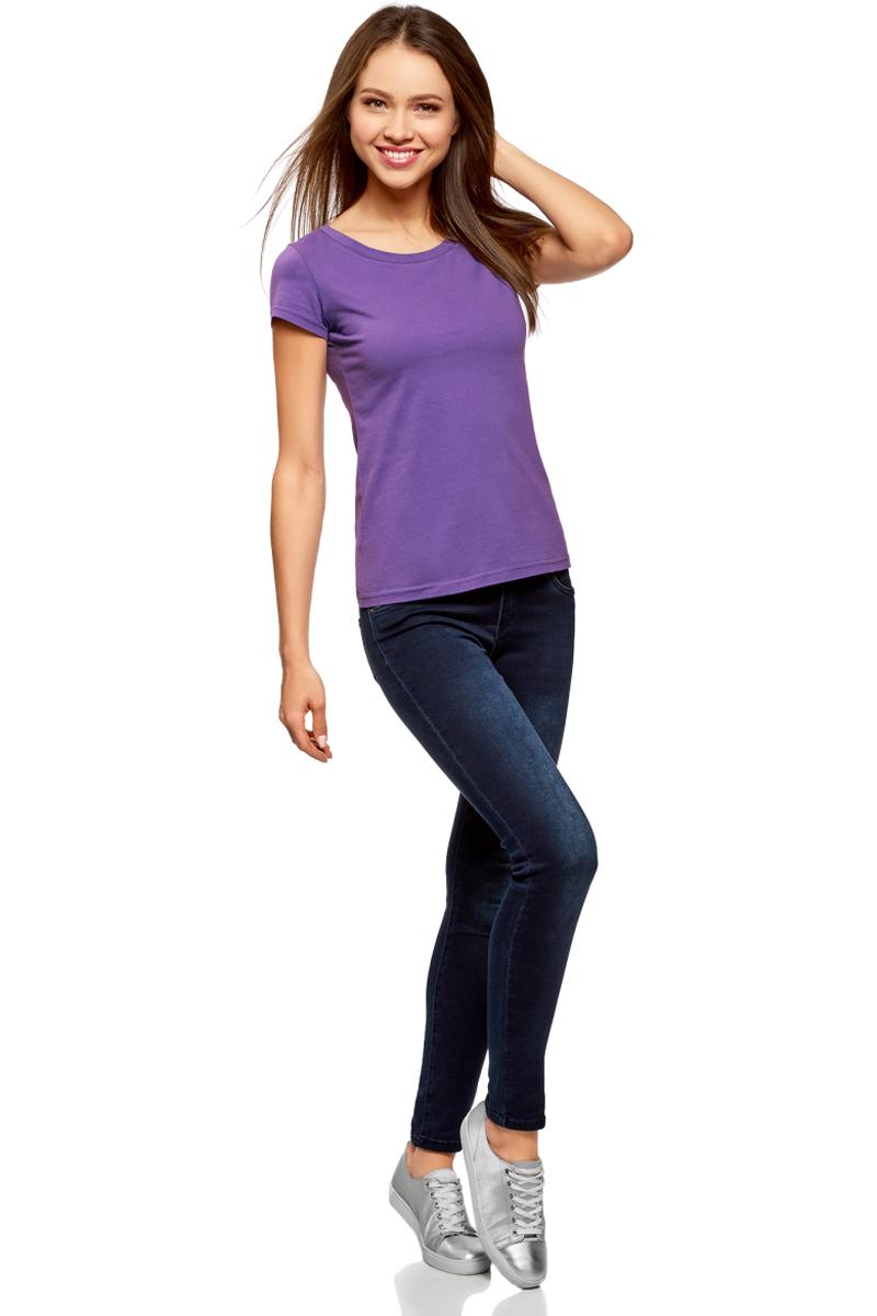 Футболка женская oodji Ultra, цвет: фиолетовый, 2 шт. 14701008T2/46154/8300N. Размер M (46) футболка женская oodji ultra цвет зеленый 2 шт 14701008t2 46154 6a00n размер s 44