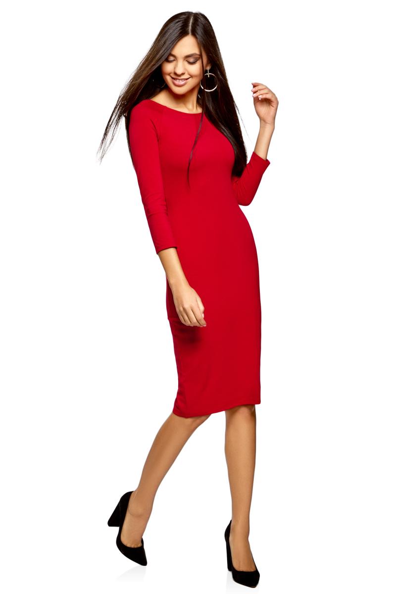 Платье oodji Ultra, цвет: красный, серый, бордовый, 3 шт. 14017001T3/47420/19WNN. Размер XXS (40)14017001T3/47420/19WNNСтильное платье oodji изготовлено из качественного эластичного хлопка. Облегающая модель с горловиной-лодочкой и рукавами 3/4. В наборе 3 платья.
