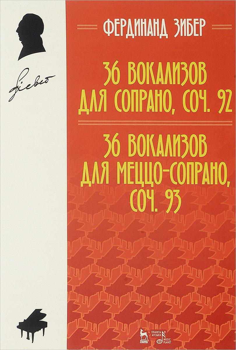 Фердинанд Зибер Фердинанд Зибер. 36 вокализов для сопрано, соч. 92. 36 вокализов для меццо-сопрано, соч. 93. Учебное пособие платье домашнее pelican pelican mp002xw13r2a