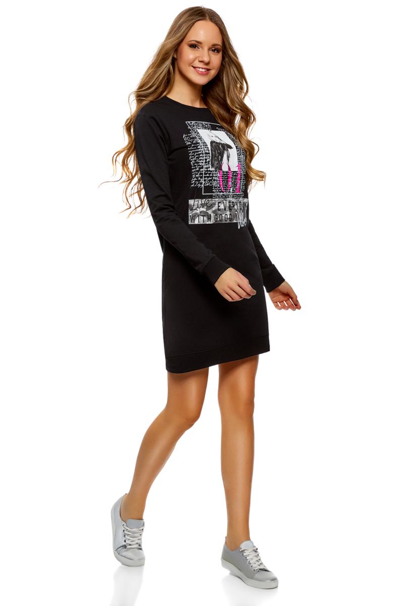 Платье oodji Ultra, цвет: черный. 14001199-4/46919/2919P. Размер XXS (40) болеро oodji ultra цвет красный 14607001 1 24438 4500n размер xxs 40