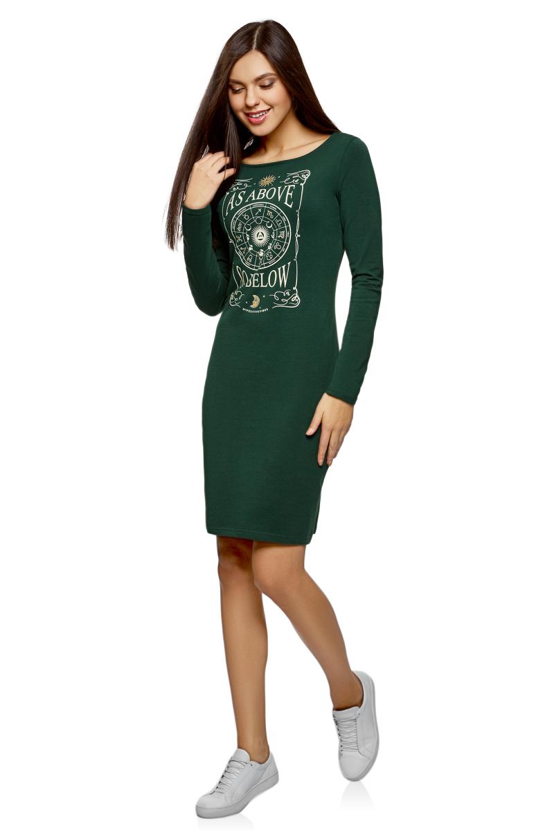 Платье oodji Ultra, цвет: темно-зеленый. 14001183-6/46148/6912P. Размер XXS (40)14001183-6/46148/6912PПлатье от oodji выполнено из эластичного хлопкового трикотажа. Модель облегающего кроя с длинными рукавами и вырезом горловины лодочка спереди оформлена принтом.