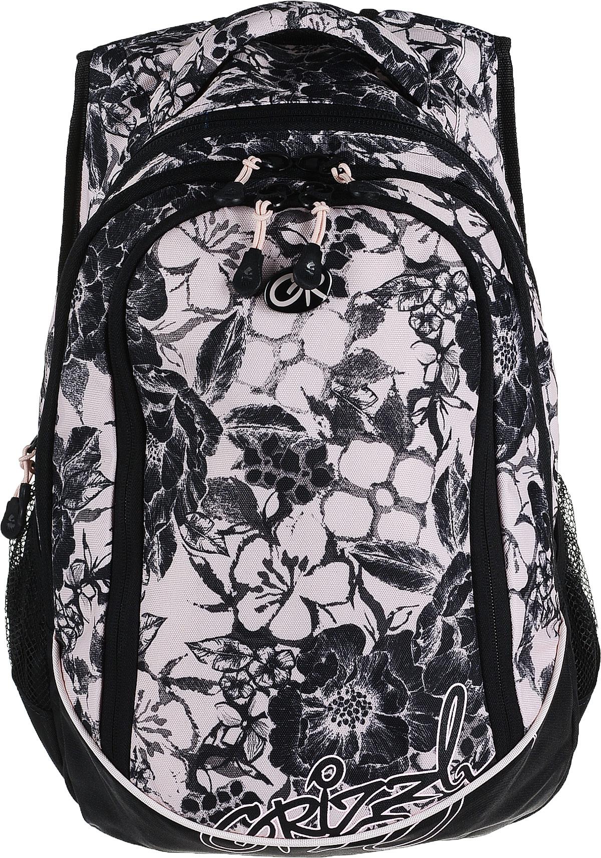 """Рюкзак молодежный женский """"Grizzly"""", цвет: розовый, черный, 13,5 л. RD-635-1/8"""