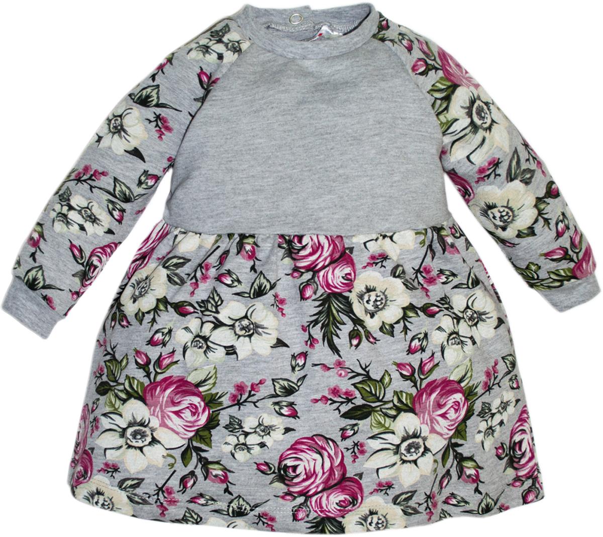 Платье для девочек Lets Go, цвет: серый.8125. Размер 748125