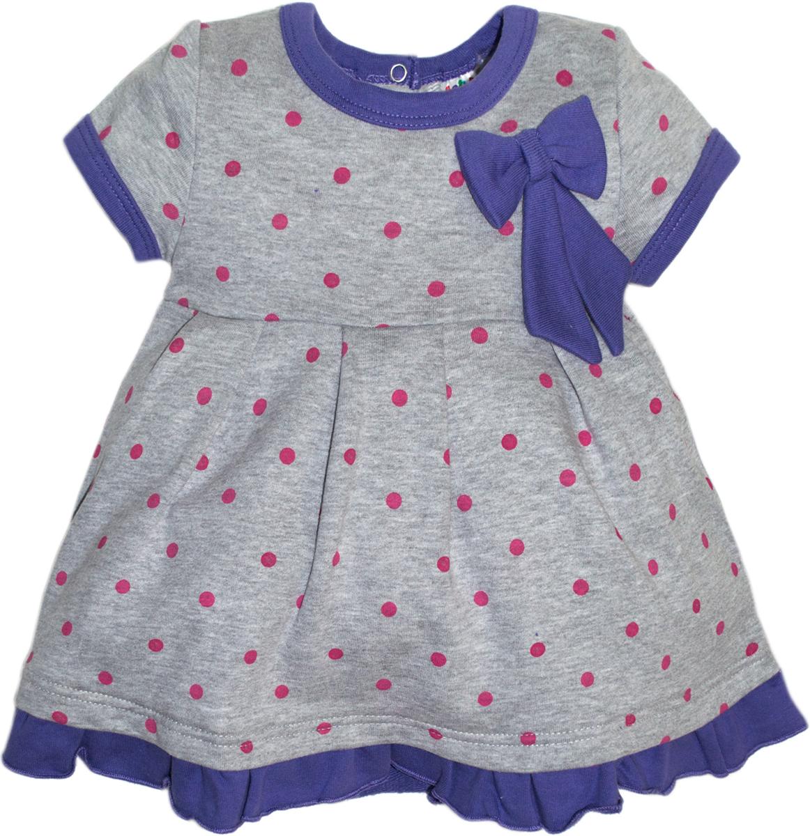 Платье для девочки Let's Go, цвет: серый. 8123. Размер 68 платье без рукавов с декоративным бантом