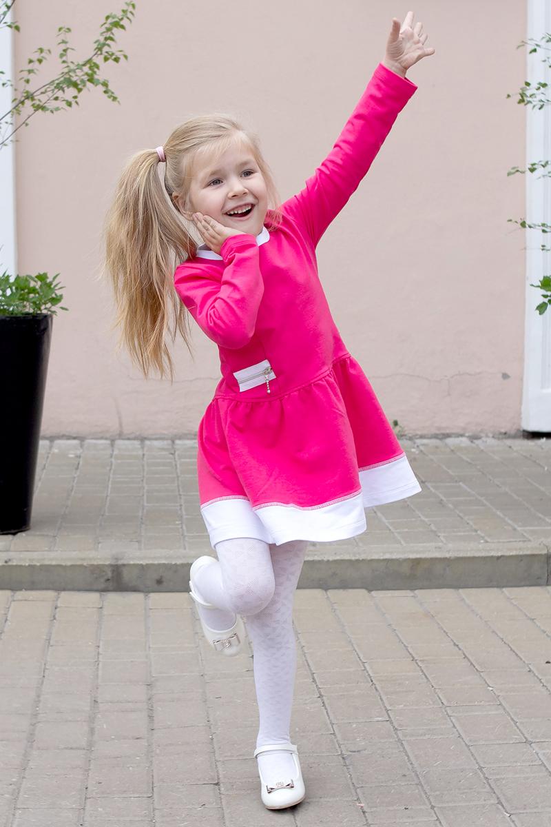 Платье для девочки Lets Go, цвет: розовый. 8121. Размер 1288121Платье от Lets Go выполнено из натурального хлопкового трикотажа. Модель с длинными рукавами и круглым вырезом горловины с пришивной расклешенной юбкой. На груди оформлено принтом. Низ юбки и ворот горловины оформлены контрастным цветом.
