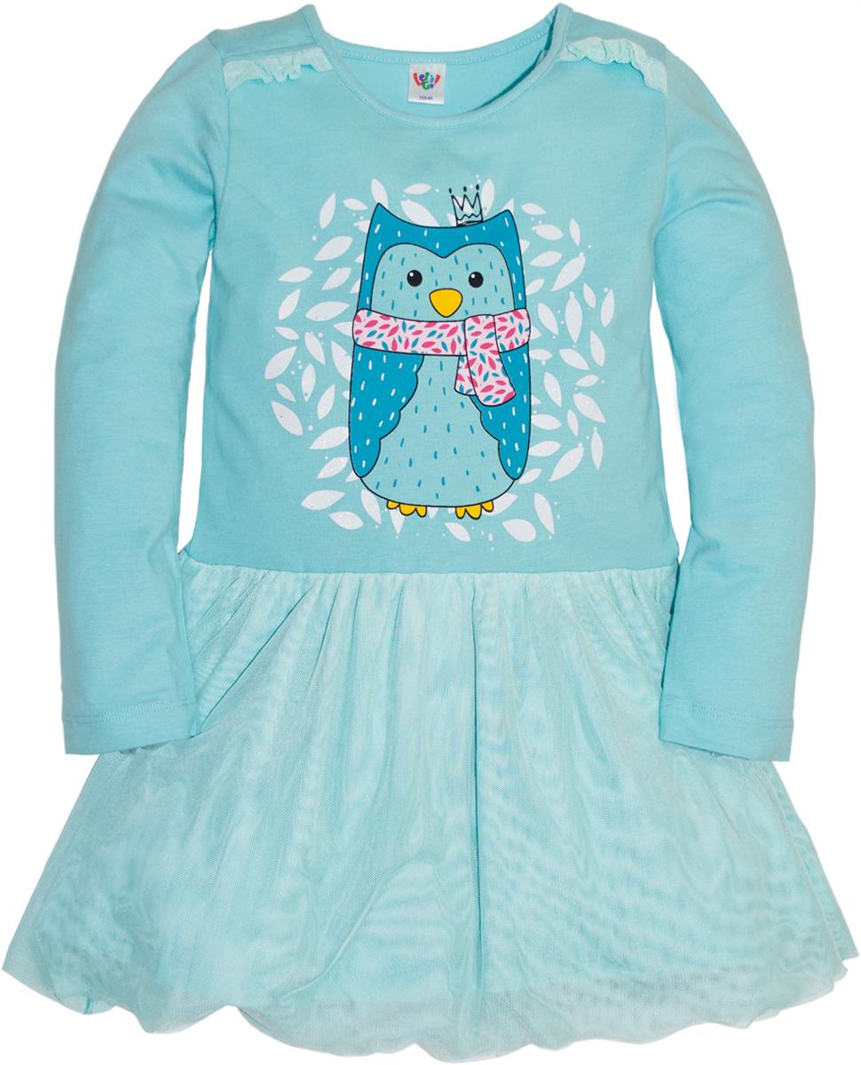 Платье для девочек Lets Go, цвет: бирюзовый.8120. Размер 1108120