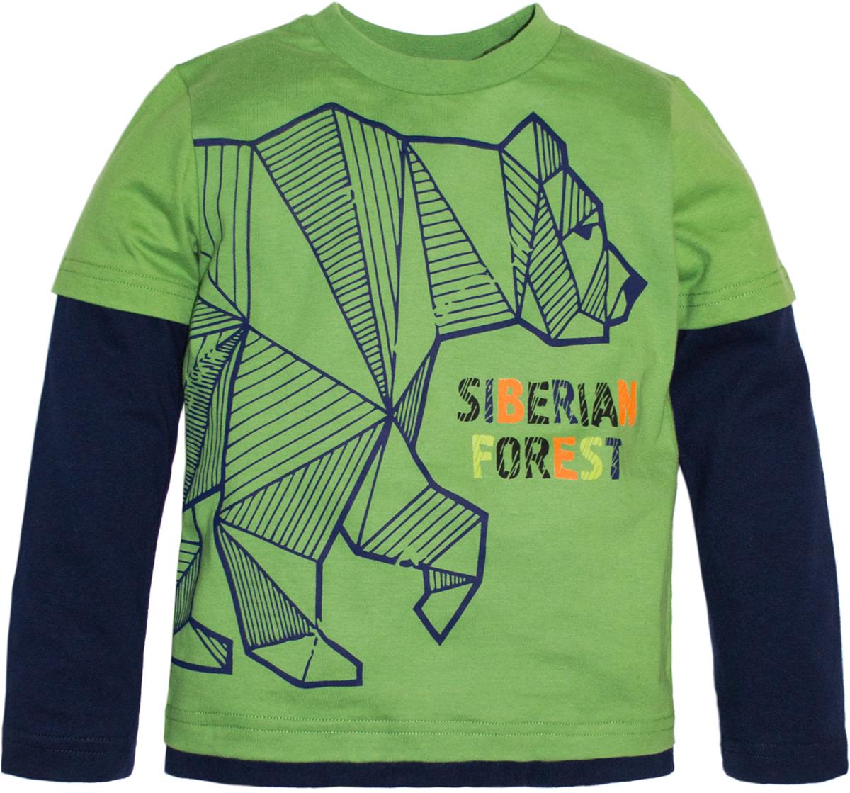 Футболка с длинным рукавом для мальчика Lets Go, цвет: зеленый. 6220. Размер 926220Стильная футболка с длинным рукавом Lets Go для мальчика выполнена из хлопка. Модель с круглым вырезом горловины и длинными рукавами. Спереди модель оформлена оригинальным принтом.