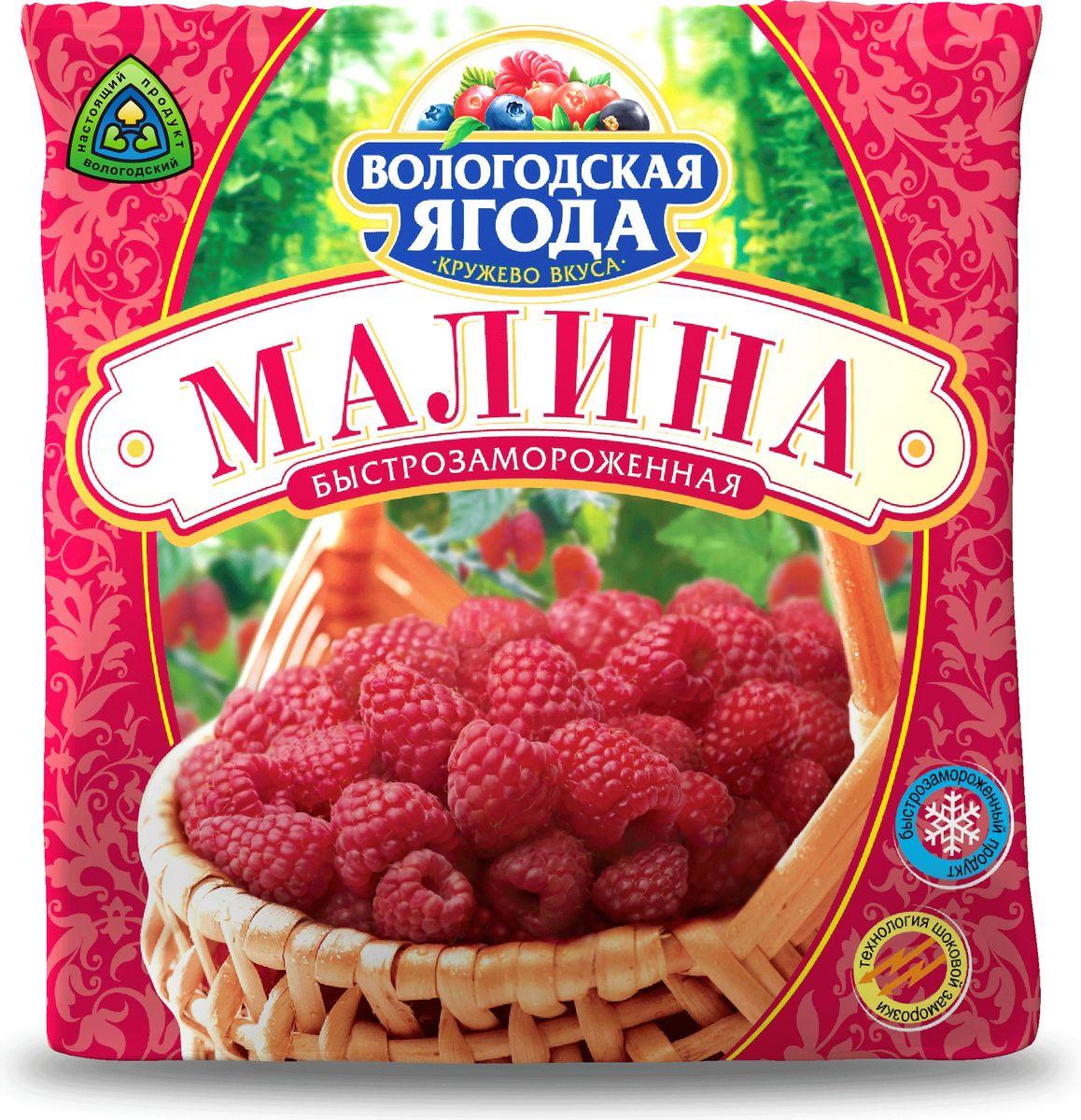 Кружево Вкуса Малина быстрозамороженная, 300 г кружево вкуса смесь для смузи из клубники и ананаса быстрозамороженная 300 г