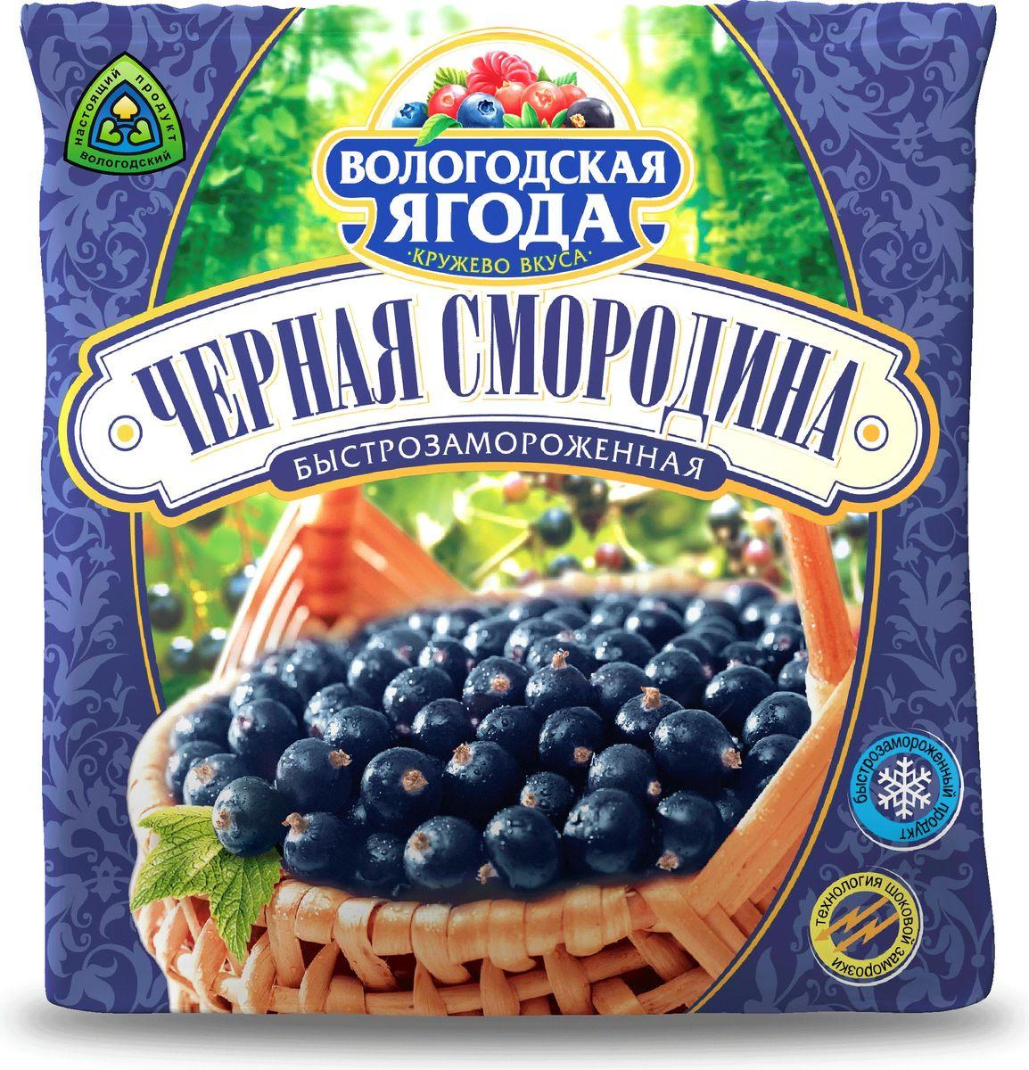 Кружево Вкуса Черная смородина быстрозамороженное, 300 г куплю ягоды смородины в беларуси