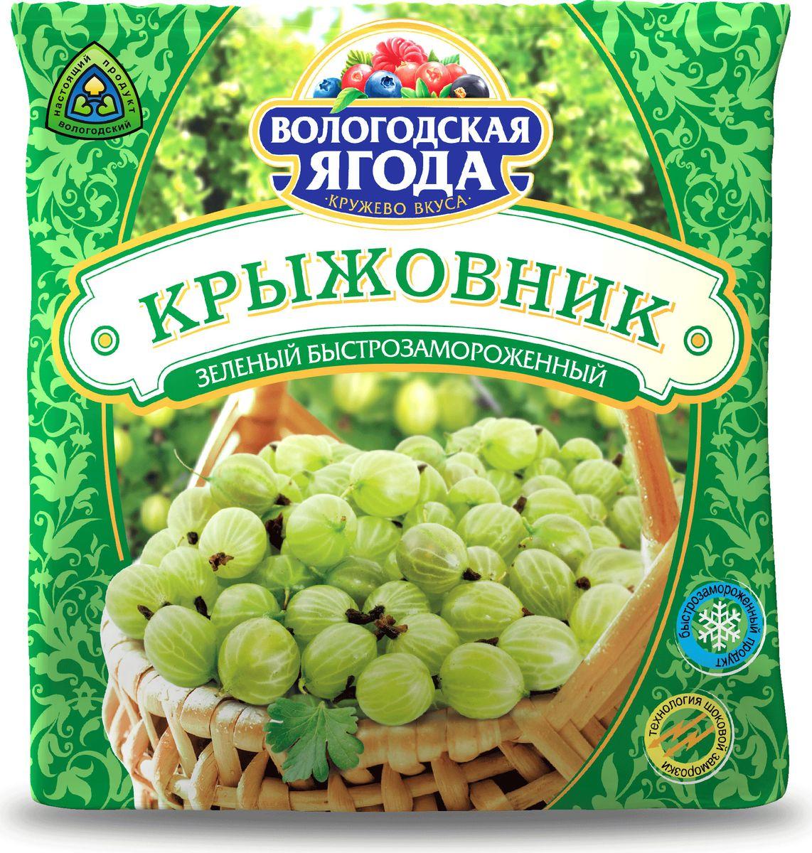 Кружево Вкуса Крыжовник зеленый быстрозамороженный, 300 г00000000120Польза крыжовника заключается в его составе. Он богат каротином, фосфором и железом, содержит аскорбиновую кислоту, флавоны и антоцианы. Ягода является ценным продуктом для применения в диетологии. Эта ягода прекрасно подходит для приготовления полезного варенья, вина или киселя. Плоды растения плохо сочетаются с йогуртами и простоквашей, но отличный вкус придают творогу.