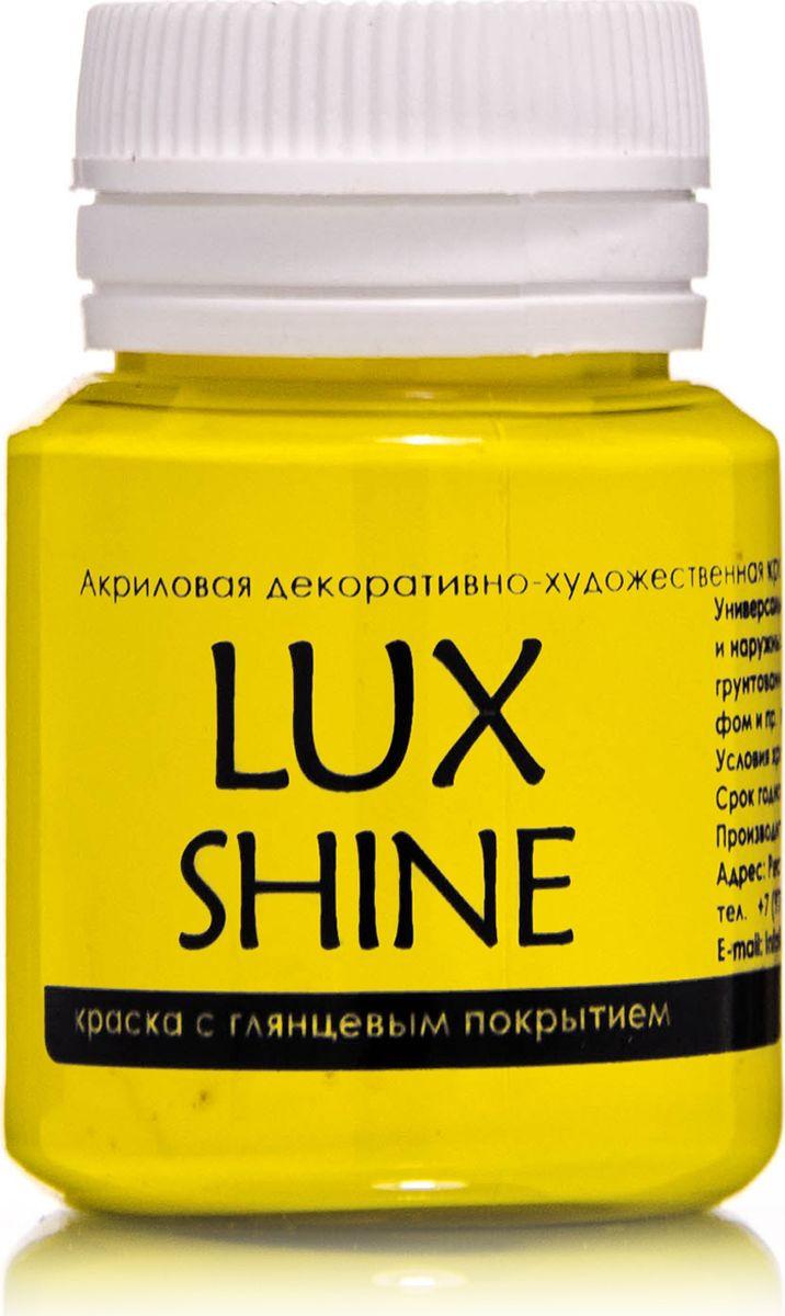 Luxart Краска акриловая LuxShine цвет желтый лимон 20 млG10V20Универсальнаядекоративно-художественная акриловая краска«Lux» идеальна для профессионалов и любителей, рукодельниц и детского творчества. Без запаха, отличная укрываемость имеет огромную палитру цветов