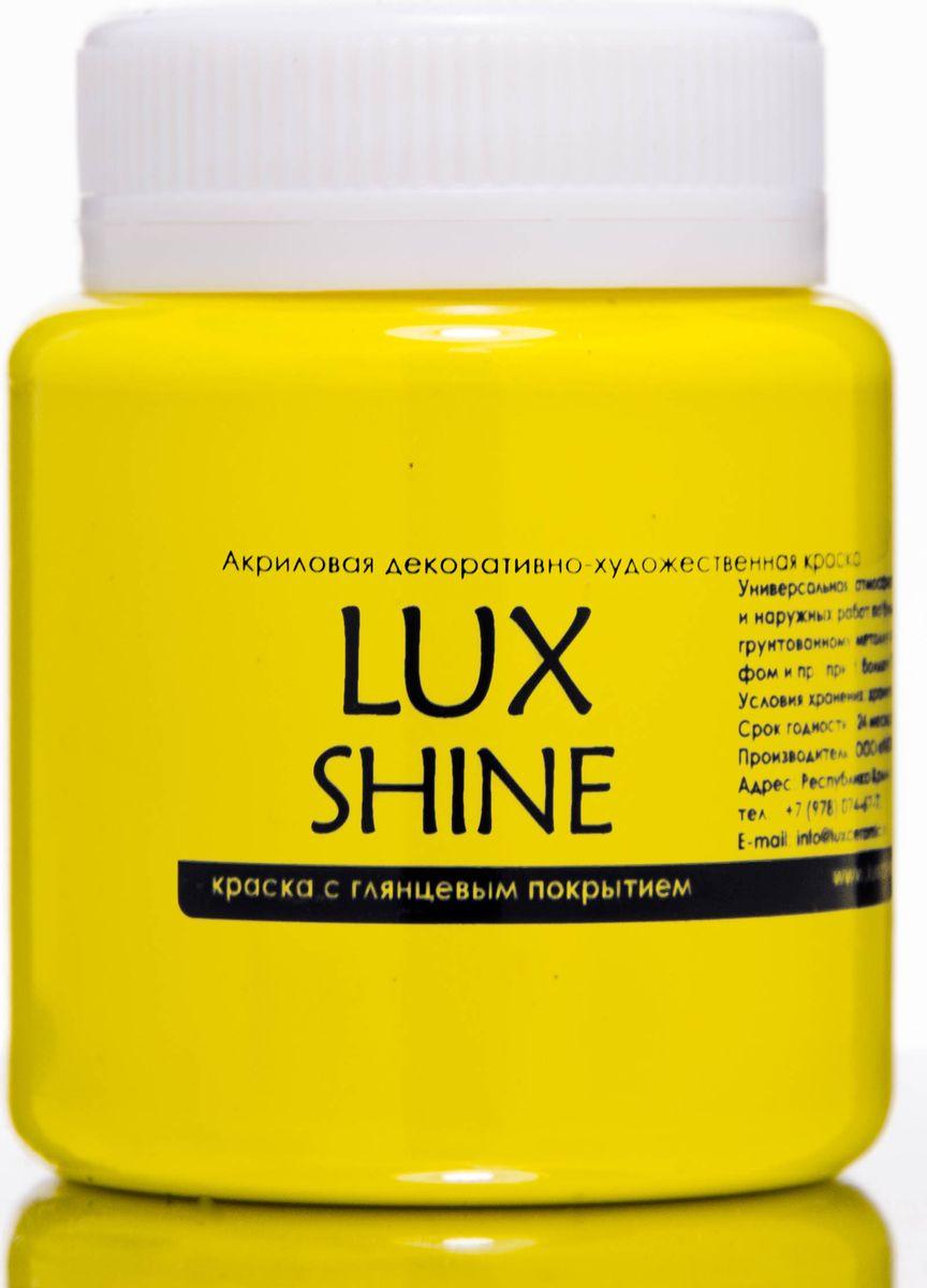 Luxart Краска акриловая LuxShine цвет желтый лимон 80 млG10V80Универсальнаядекоративно-художественная акриловая краска«Lux» идеальна для профессионалов и любителей, рукодельниц и детского творчества. Без запаха, отличная укрываемость имеет огромную палитру цветов