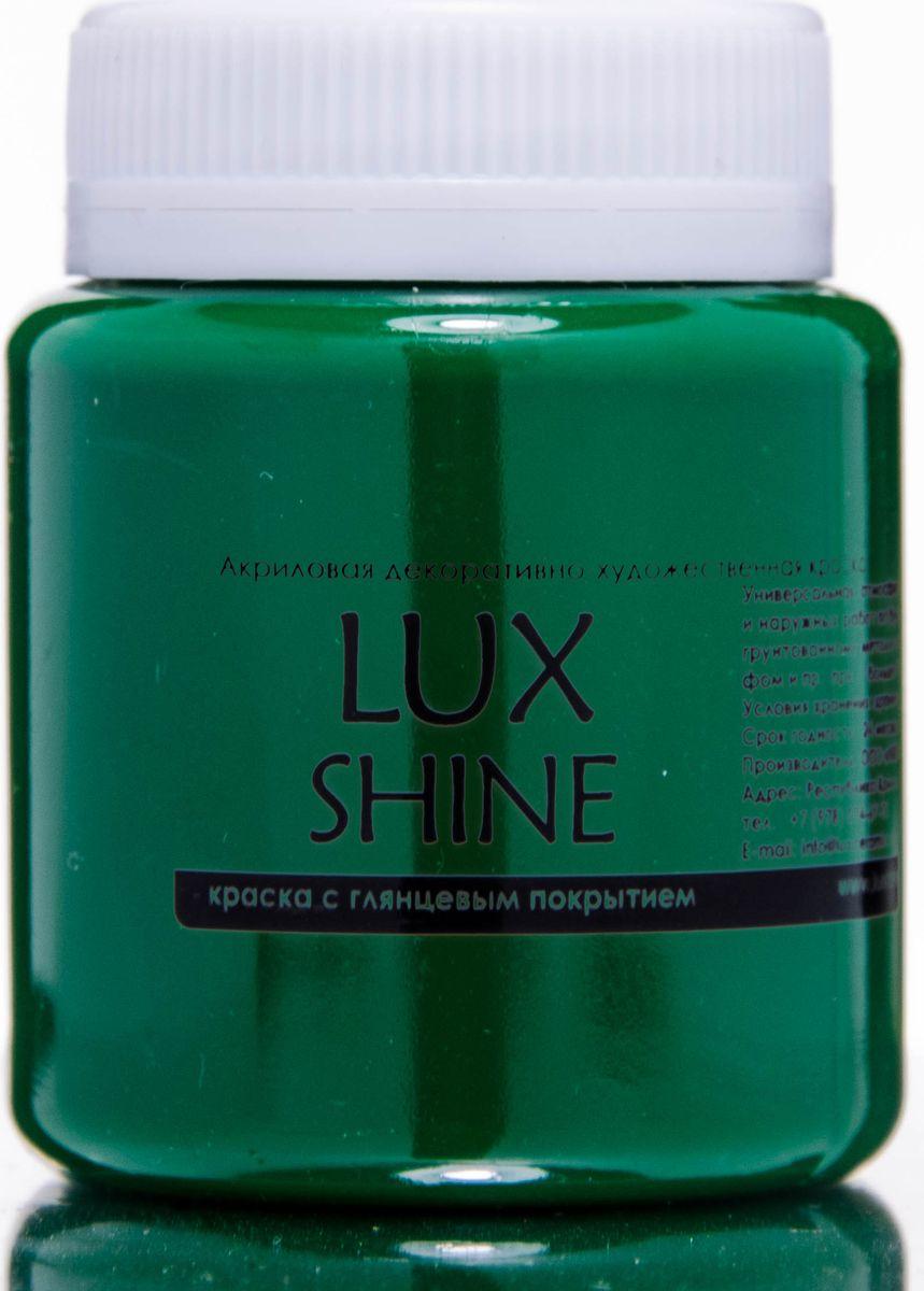 Luxart Краска акриловая LuxShine цвет зеленый 80 млG11V80Универсальнаядекоративно-художественная акриловая краска«Lux» идеальна для профессионалов и любителей, рукодельниц и детского творчества. Без запаха, отличная укрываемость имеет огромную палитру цветов