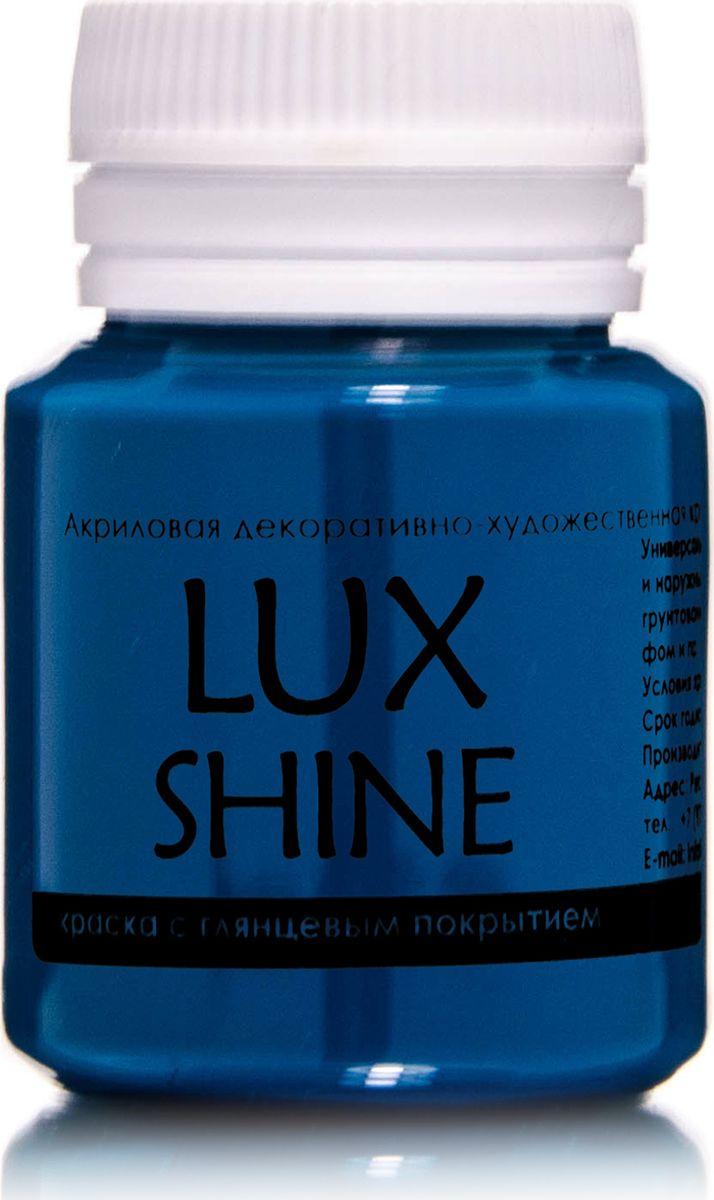 Luxart Краска акриловая LuxShine цвет бирюзовый 20 млG15V20Универсальнаядекоративно-художественная акриловая краска«Lux» идеальна для профессионалов и любителей, рукодельниц и детского творчества. Без запаха, отличная укрываемость имеет огромную палитру цветов